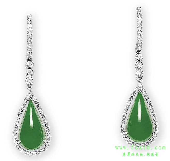 16.77 x 9.24 x 5.32 and 16.92 x 9.02 x 4.92 mm,bright emerald ,very good translucency,HK$120,000  ..