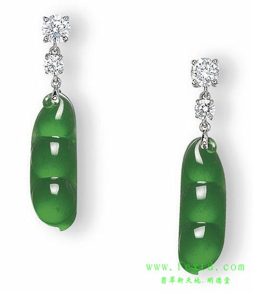 23.81 x 8.26 x 5.15 and 23.62 x 8.01 x 5.13 mm,even vivid emerald , glassy translucency,HK$380,00 ..